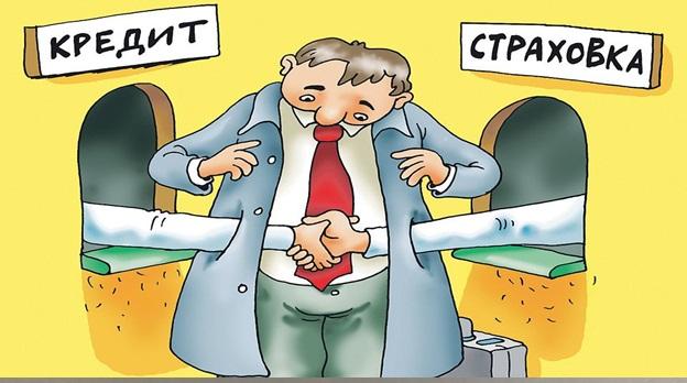 Банкротство физических лиц 5